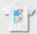 Tシャツ[Sサイズ]〜ヤンサンフェス2018