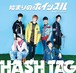 【#HASHTAG】始まりのホイッスル(CD)【通常版】