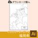 福岡県の白地図データ