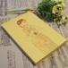 春色バナナのクラフトメモ帳【ラッピング無料】
