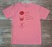 纏うもの04:CookieT ecoRed|クルーネックTシャツ|ユニセックス
