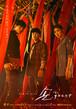 韓国ドラマ【客:The Guest】Blu-ray版 全16話