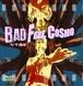 なかゆび DVD 「BAD FEEL COSMO」