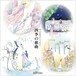 【CD】 四季の組曲