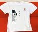 ジュゴンズTシャツ「見てる」 商品番号:JT_008