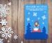 冬の森ガールのオーダーポストカード