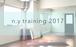 トレーニングお申し込みフォーム | ※ 説明欄をお読みください