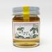 カラスサンショウの蜂蜜 ミニビン50g