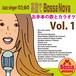 Jazz singerのための英語でボサノバVol.1/鈴木輪
