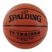 【トレーニング用】バスケットボール ウェイト2700g