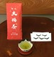 大福茶とむすび昆布(5個)セット