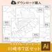 【ダウンロード】川崎市7区セット(AIファイル)