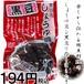 黒豆しょうゆ豆  120g
