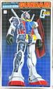 バンダイ 1/72 メカニック・モデル RX-78 ガンダム