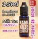 ミルクティーMilk Tea【電子タバコリキッドVAPE】カミカゼ 15ml