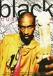 ブラック・ミュージック・リヴュー 1997年12月号 No.232