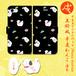 土鈴風干支わんこ ー濃色ー【くろ】 手帳型スマホケース iPhone/Android