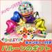 バルーンギフト お祝い 卒業 入学 誕生日 電報 candy004