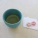 青釉抹茶碗