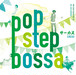 CD/POP STEP BOSSA