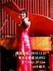 【DVD★浅羽由紀】2018.12.25 東京北参道GRAPES Xmas SP Live〜特別DVD
