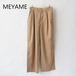 MEYAME/メヤメ・Cotton Wide Pants