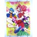 Super Doll Licca-chan Columbia Records - B2 size Japanese Anime Poster