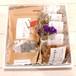 夏のギフトセットC(グラノーラ50g×5袋入りと天の紅茶のセット)