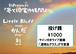 2021/6/16 彩自主企画ライブ「夢と現実の狭間より」投げ銭1000円プラン