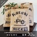 ◆ コシヒカリ玄米10㎏×3袋 ◆ 令和2年三重県産 ◆ 送料無料 ◆