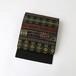 2095 琉球花織◆九寸名古屋帯