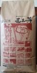 富山県産コシヒカリ「医王の舞」白米10kg