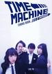 【グッズ】TimeMachine コードブック