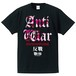 ANTI-WAR : 2【FULL COLOR / T-SHIRT】CAMOUFLAGE