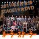 新作DVD★STAGE19「ルーラースケーラー」