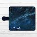 #052-009 手帳型iPhoneケース  手帳型スマホケース 全機種対応 《星空ひとりじめ》 作:もなか iPhoneX 可愛い 綺麗 儚さ おしゃれ かわいい iPhone5/6/6s/7/8 Xperia ARROWS AQUOS Galaxy HUAWEI Zenfone