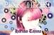 【聖カード】6曲入りミニアルバム「PINK HIZIRI」(ステッカー付き)