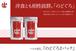 ハルの出しシリーズ『のどぐろ3パックセット』☆期間限定商品