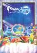 Moon Jouney-月旅-カレンダー 2018