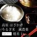 うるぎ米(精米)1kg・<減農薬>特別栽培米 2017年収穫