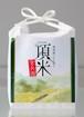 頂米 金兵衛 魚沼産コシヒカリ(BL) 精米 1kg(特別栽培米)