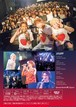 2ndワンマン記念DVD