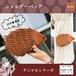 送料無料 kawauso【はりねずみ  レディース ショルダーバッグ パーティーバッグ】アニマル 合皮 レザー 革 革製 /ユニーク 面白い 可愛い