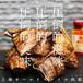 上海 肉粽(にくちまき)