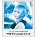 【2/22限定】アサギ サイン&コメントチェキ(抽選プレゼント付き)