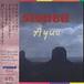 【CD】 AYUO 『Stoned』
