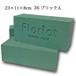 国産フローラルフォーム フロリオ小箱 36ブリック入(3タイプ)
