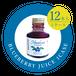 有機ブルーベリージュース100%ストレート果汁・無糖[1ケース]
