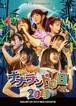 『ナナランドの日2019』@梅田CLUB QUATTRO ライブDVD