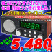 枕元にラジオの有る生活 懐かしの深夜ラジオが蘇る ラジオ付き目覚時計 ナイトコンポ 新品